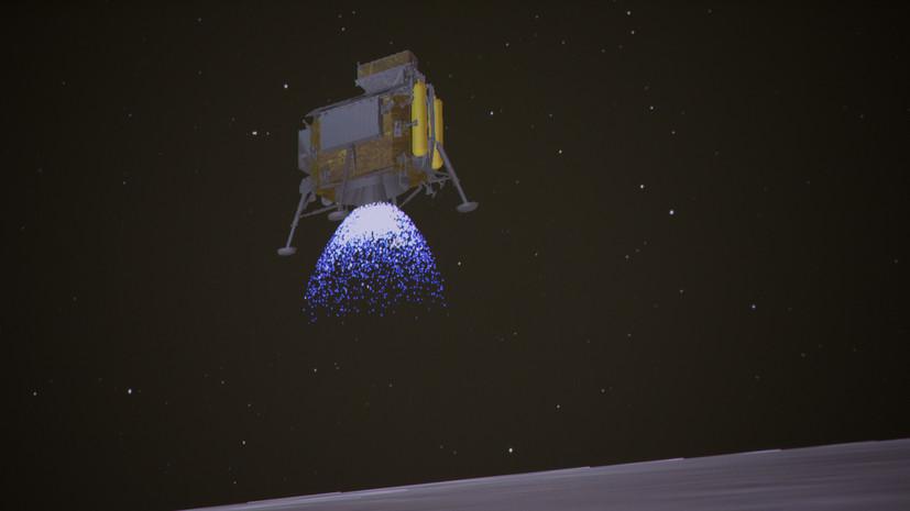 Рогозин поздравил коллег из Китая с успешной посадкой аппарата на Луне