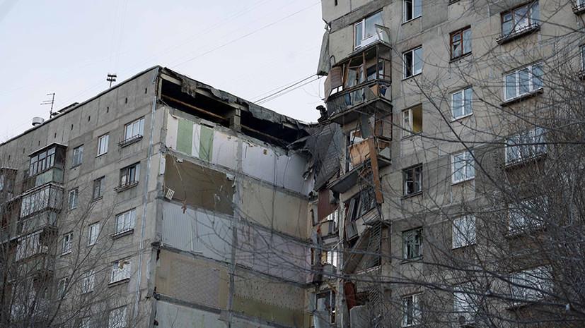 39 погибли, шестеро спасены: в МЧС заявили о завершении операции на месте обрушения дома в Магнитогорске