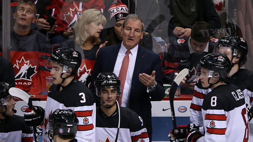«Они должны винить только себя»: как хоккейный мир отреагировал на вылет Канады и Швеции из молодёжного ЧМ