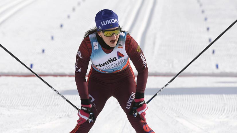 Непряева завоевала серебро в гонке преследования на этапе «Тур де Ски» в Германии
