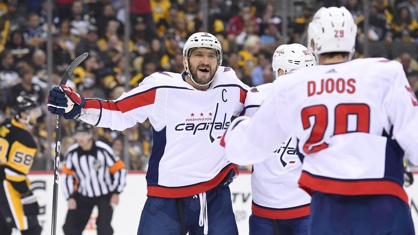 Малкин заявил, что понимает решение Овечкина пропустить Матч всех звёзд НХЛ