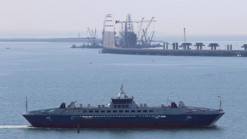 Киев намерен продолжить проводить корабли через Керченский пролив