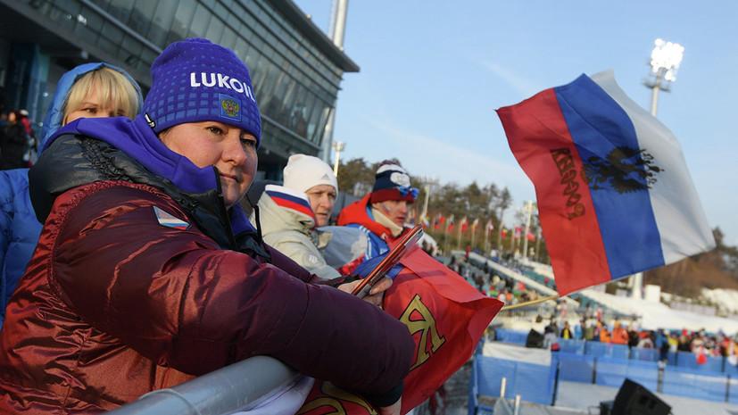 Вяльбе высказалась о выступлении российских лыжников в пасьютах на этапе «Тур де Ски» в Германии
