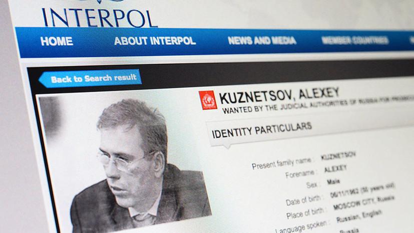 Дело о мошенничестве и растратах на 14 млрд: Франция экстрадировала в Россию бывшего министра финансов Подмосковья