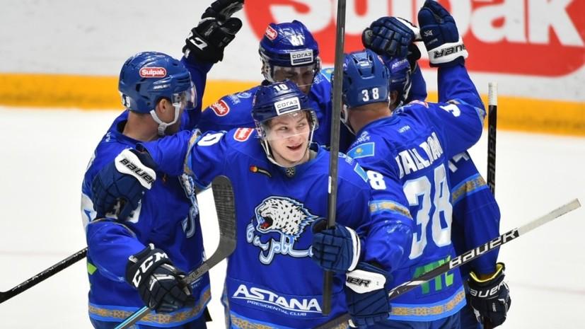 «Барыс» победил «Спартак» в матче КХЛ, отыгравшись с 0:2