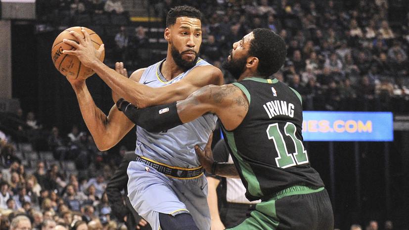 Баскетболисты «Мемфиса» Темпл и Касспи подрались в раздевалке после матча НБА