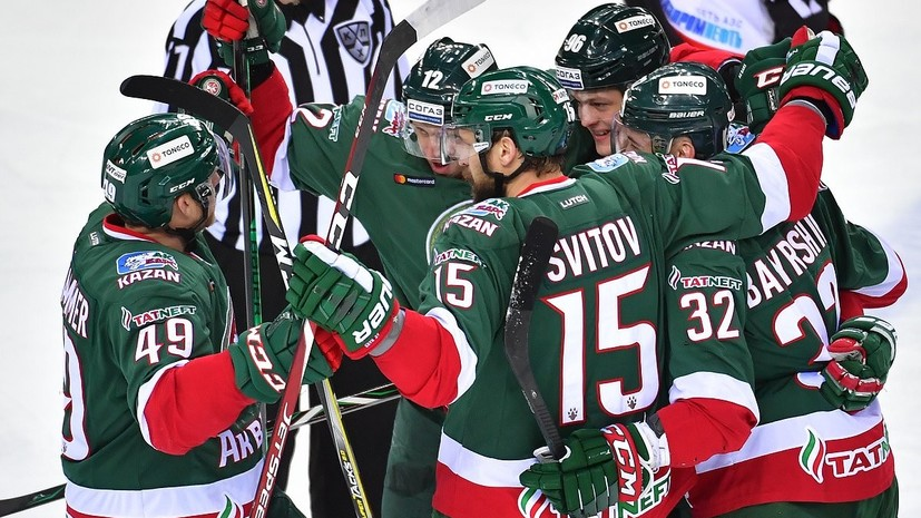 «Ак Барс» обыграл «Авангард» в матче КХЛ