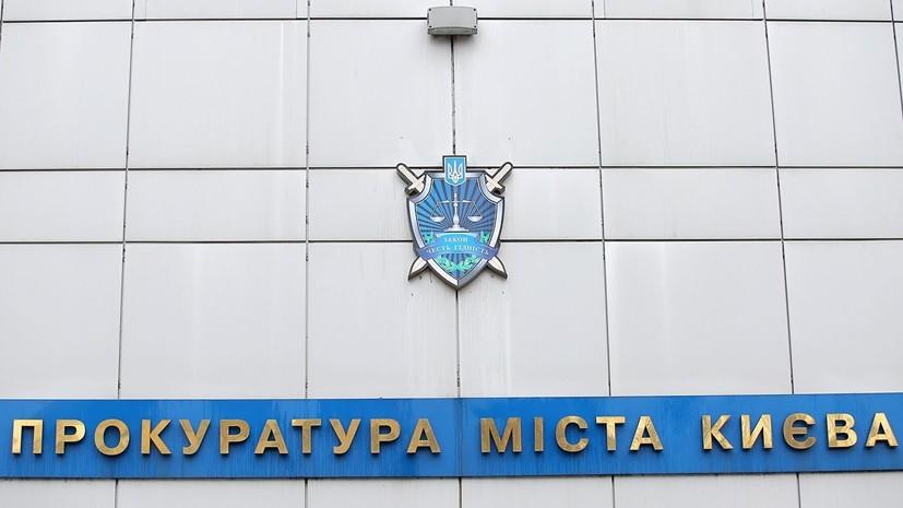 Прокуратура возбудила дело после избиения авиаконструктора в Киеве
