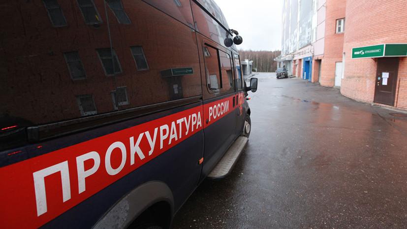 Прокуратура начала проверку после обрушения части здания в Новочеркасске