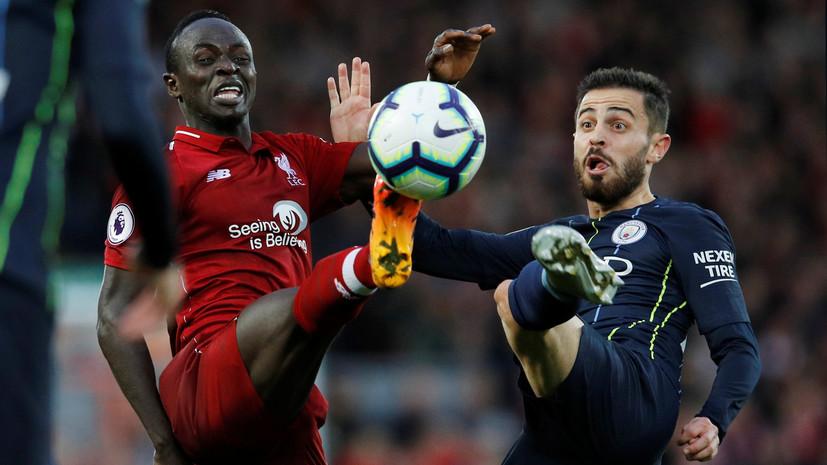 Каррагер считает, что победа над «Манчестер Сити» не гарантирует «Ливерпулю» чемпионства в АПЛ