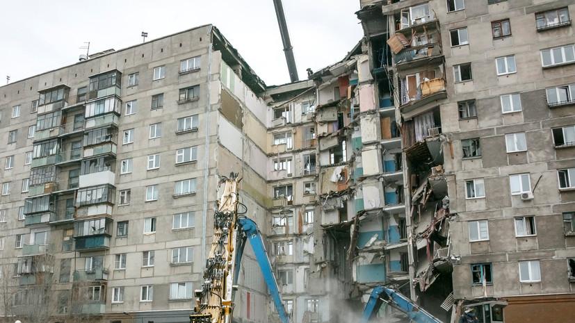В МЧС заявили о завершении опознания тел всех погибших в Магнитогорске