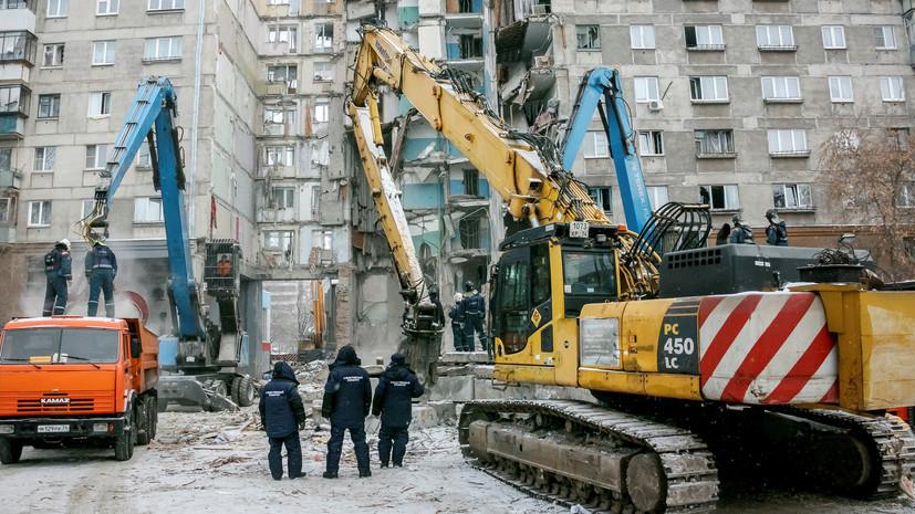 «Предстоит осмыслить причины трагедии»: опознаны все жертвы обрушения дома в Магнитогорске