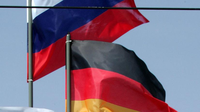 Эксперт прокомментировал слова немецкого политика об ухудшении отношений с Россией