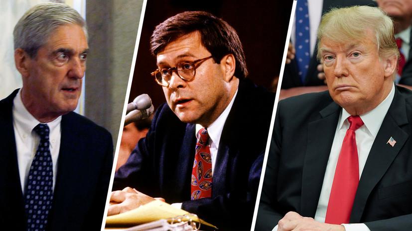 За стену и против Мюллера: что известно о кандидате Трампа на должность генпрокурора