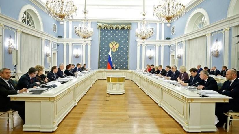 Правительство согласовало переезд ряда ведомств в «Москва-Сити»