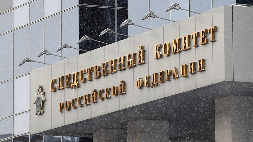 Бывшему министру финансов Подмосковья предъявлено обвинение