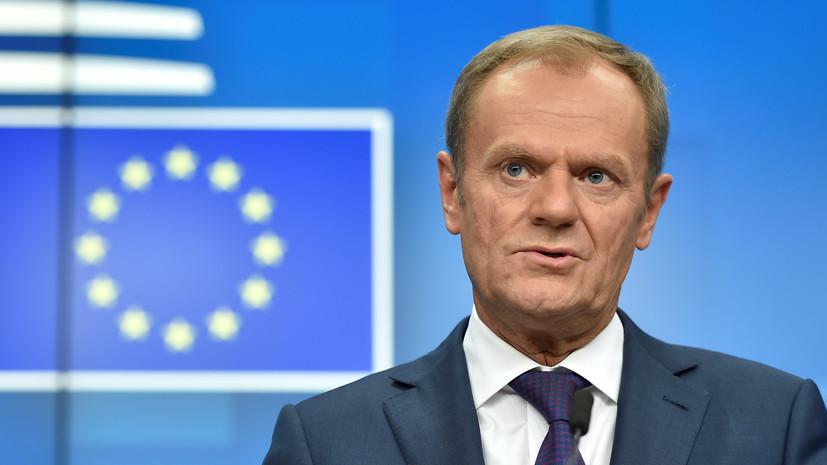МИД Польши заявил, что не считает Туска своим представителем в ЕС