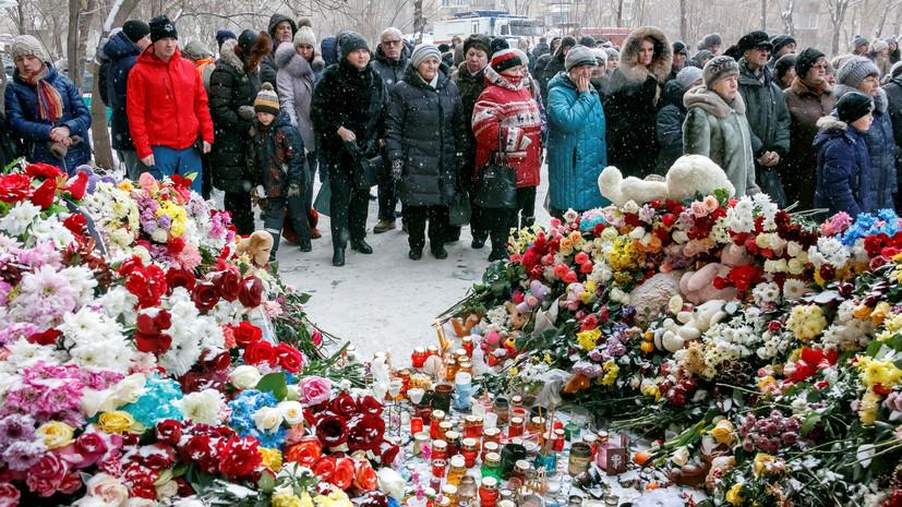 Дубровский принял участие в церемонии прощания с погибшими в Магнитогорске