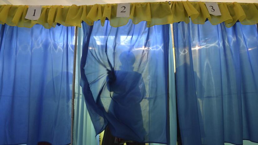 В Киеве обжаловали решение ЦИК Украины закрыть избирательные участки в России