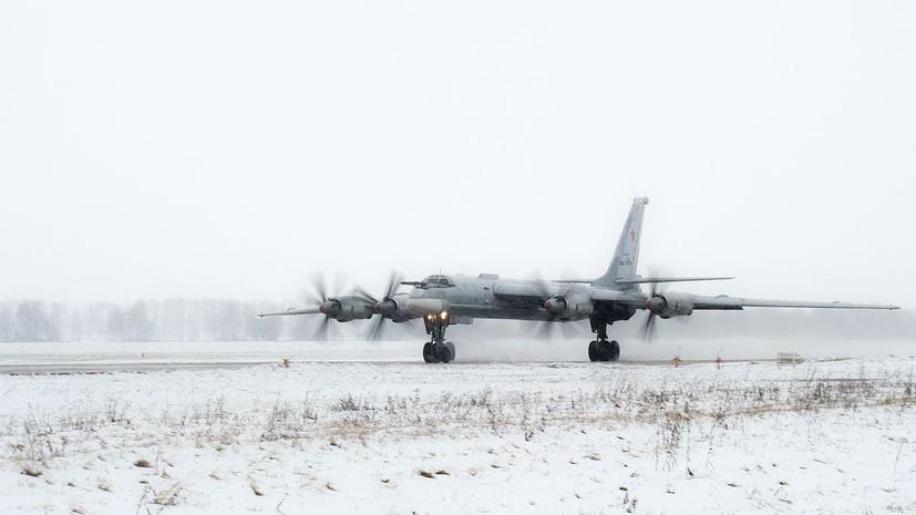 Дальнюю авиацию России пополнят четыре ракетоносца Ту-95МС