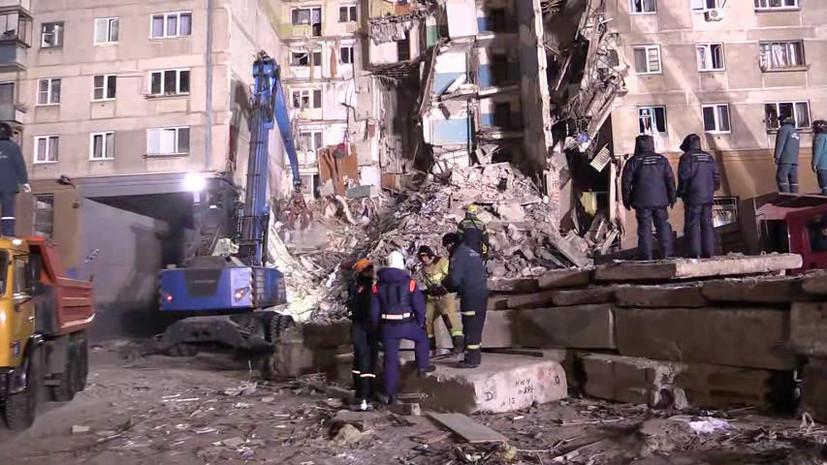 Опубликован список погибших при обрушении дома в Магнитогорске