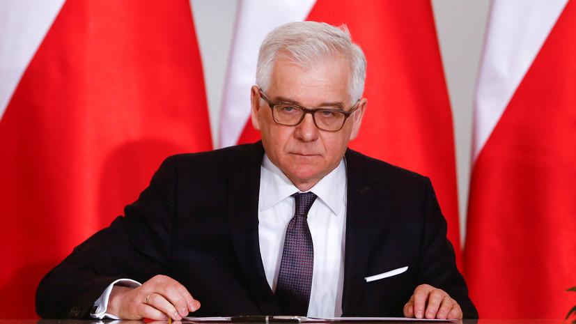 В Польше предложили назначить спецпосланника Генсека ООН по Украине