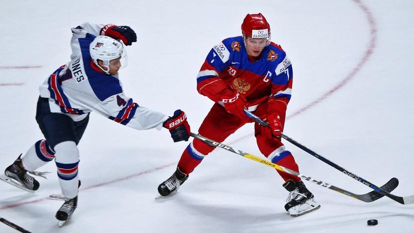 «У подопечных Брагина отличные шансы на золото»: Канарейкин о полуфинале МЧМ Россия — США