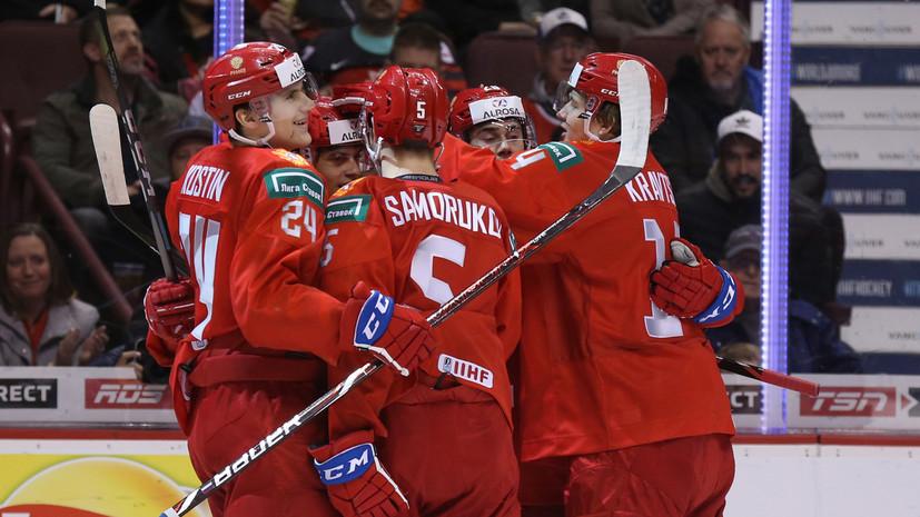 Канарейкин: давайте надеяться, что сборную России в полуфинале МЧМ будут судить нормально