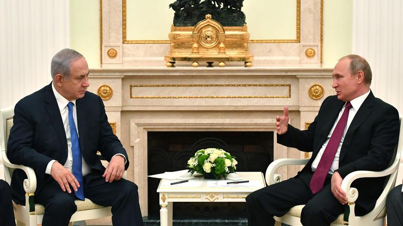 Путин иНетаньяху обсудили координацию между вооруженными силами вСирии