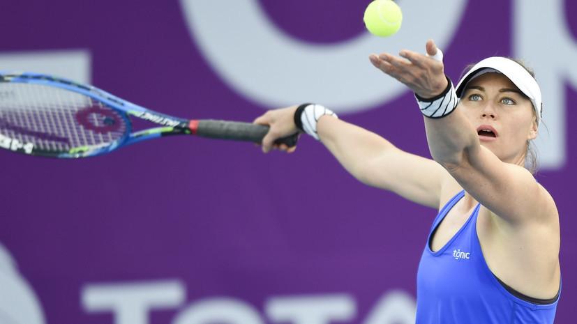 Звонарёва победила Кудерметову и вышла в полуфинал теннисного турнира в Китае