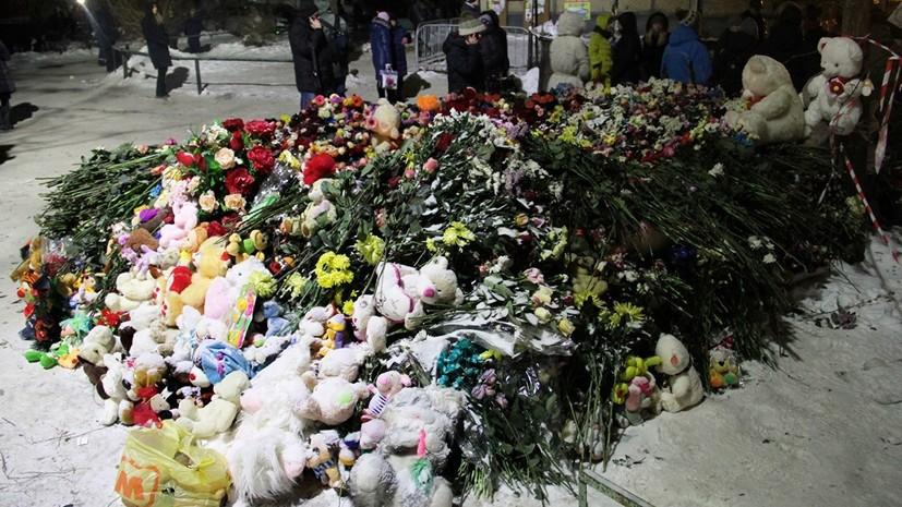 Власти попросили жителей Магнитогорска не создавать мемориалывозле дома после ЧП