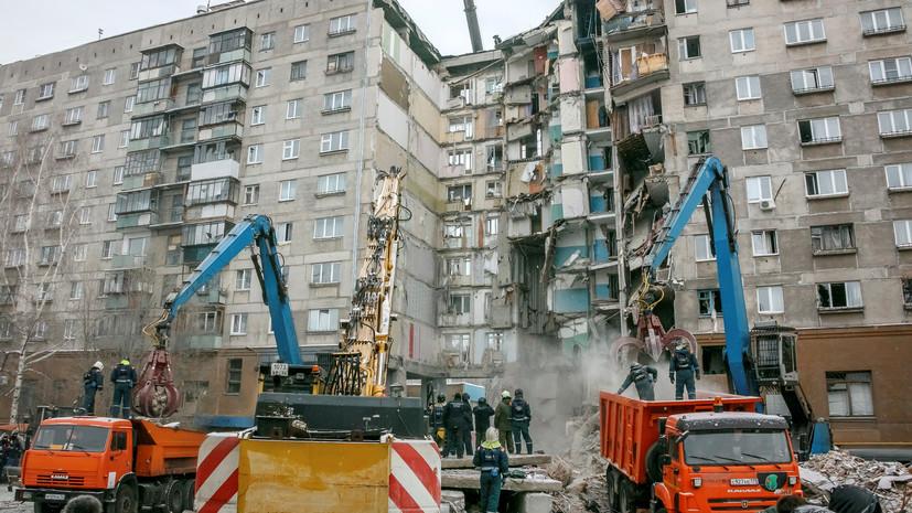 «Следы взрывчатки не обнаружены»: сотрудники СК завершили осмотр завалов обрушившегося дома в Магнитогорске