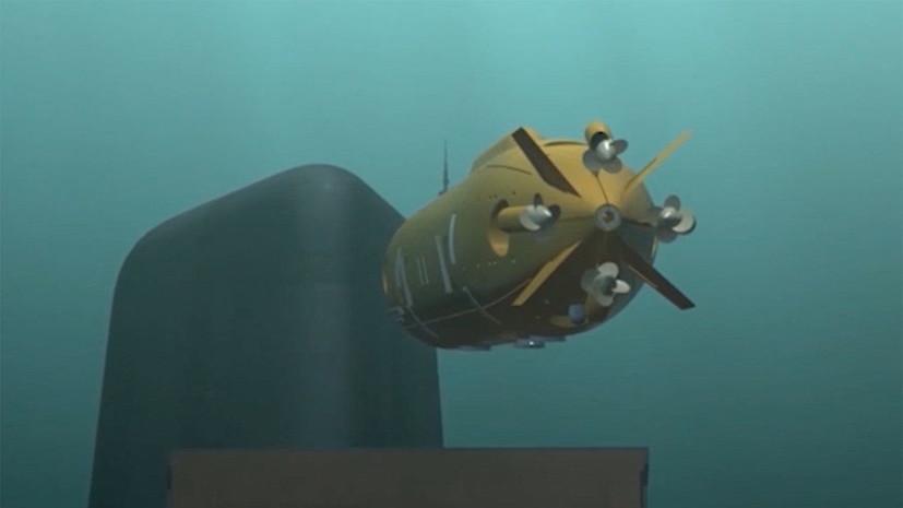 СМИ назвали скорость атомного подводного беспилотника «Посейдон»