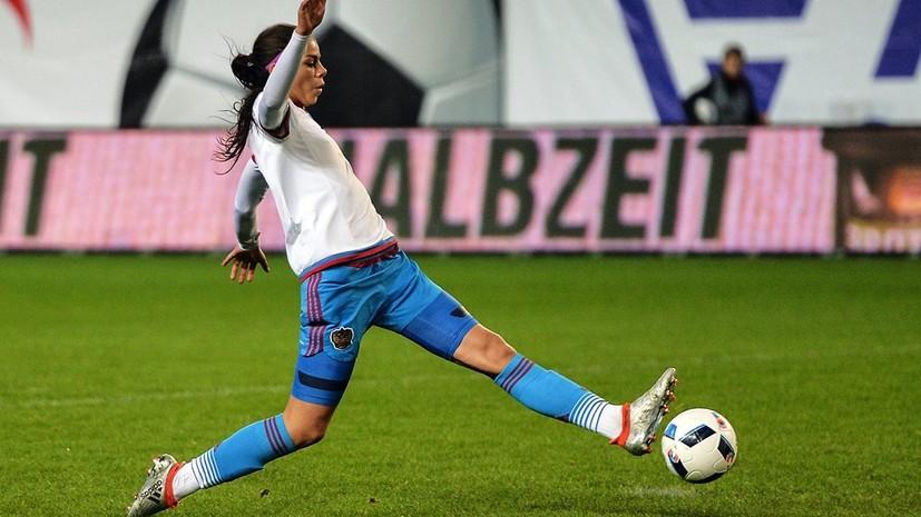 Российская футболистка Карпова перешла в «Севилью»