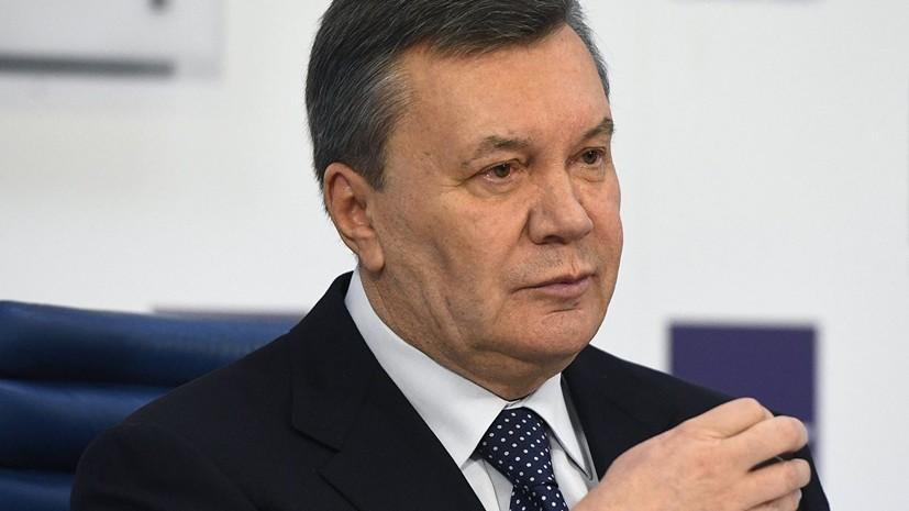 Адвокат: в Киеве поручили вынести приговор Януковичу к февралю