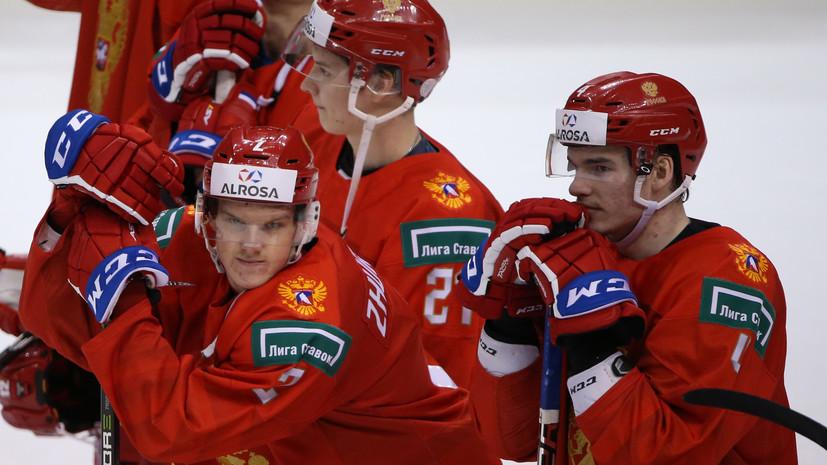 RT проведёт текстовую трансляцию полуфинала МЧМ по хоккею Россия — США