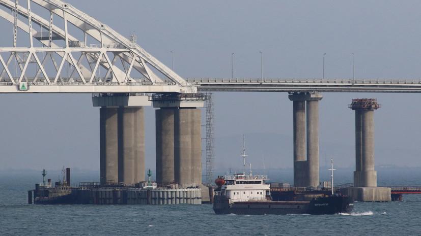 Власти Крыма назвали условие прохода кораблей Украины в Азовское море