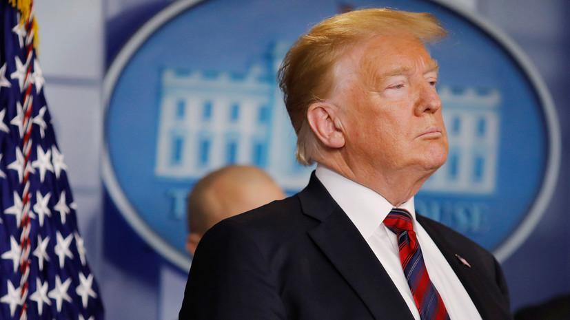 Трамп рассказал, почему демократы пытаются добиться его импичмента