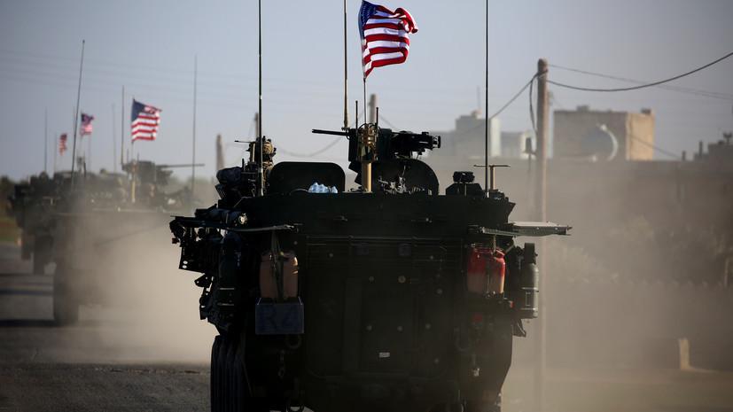 В США не называют точных сроков вывода войск из Сирии