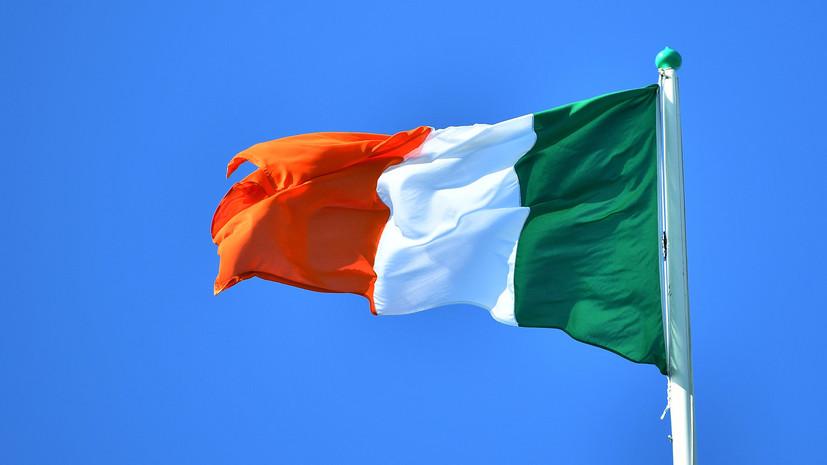 В Ирландии подтвердили наличие ирландского гражданства у Уилана