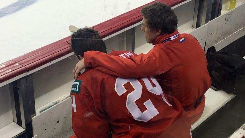 Хоккеисты сборной России расплакались после поражения в полуфинале МЧМ