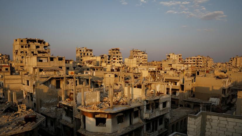 Главы Генштабов ВС России и США обсудили ситуацию в Сирии