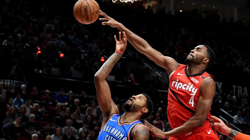 37 очков Джорджа помогли «Оклахоме» обыграть «Портленд» в матче НБА