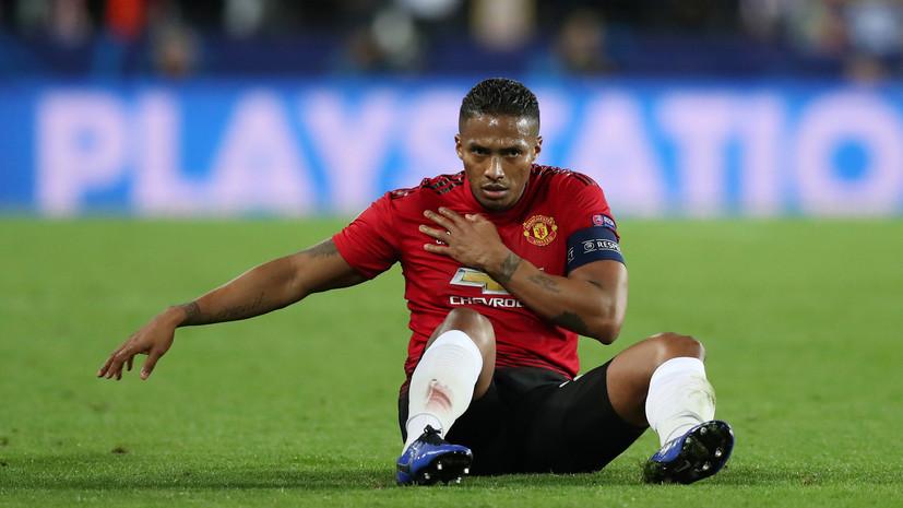 СМИ: Два игрока «Манчестер Юнайтед» могут перейти в «Интер»