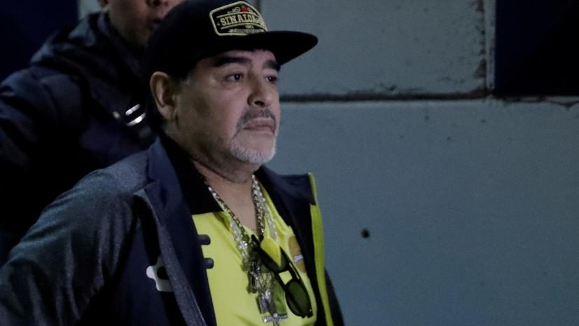 Марадона рассказал о своём самочувствии после госпитализации