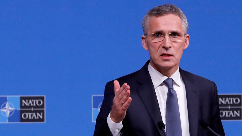 В Госдуме оценили заявление Столтенберга о «последнем шансе» России по ДРСМД