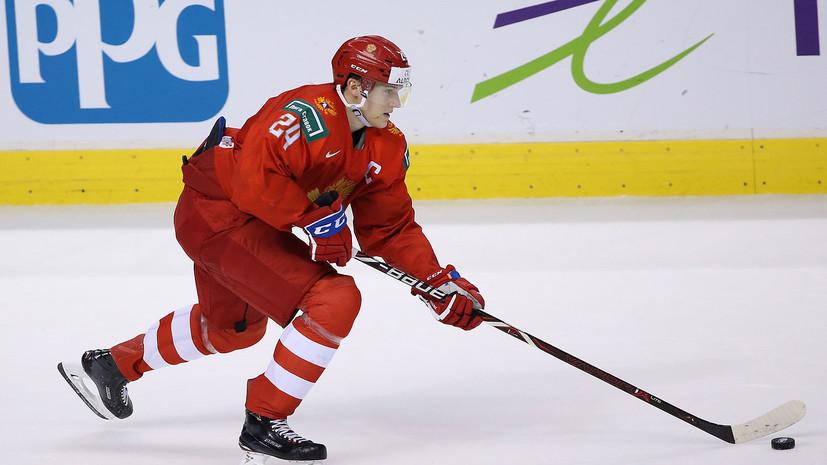 Черданцев дал совет капитану молодёжной сборной России Костину