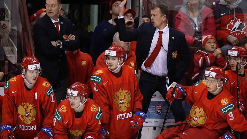 Брызгалов прокомментировал эпизод с незасчитанной шайбой в матче Россия — США