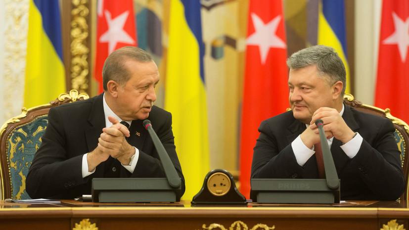 Порошенко и Эрдоган обсудили стратегическое партнёрство