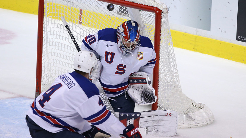 НХЛ признала вратаря молодёжной сборной США третьей звездой игрового дня